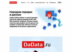 dadata.ru