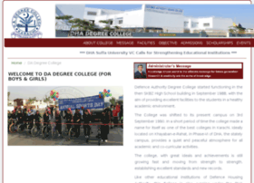 dadegreecollege.edu.pk