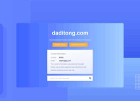 daditong.com