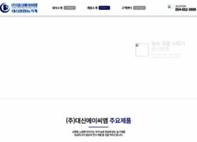 dae-shin.net