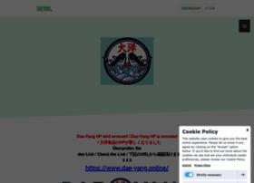 dae-yang.de