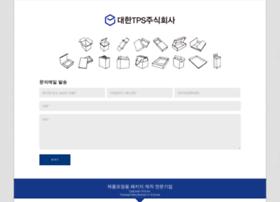 daehan.com