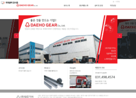 daehogear.co.kr