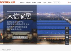 daeshin-china.com