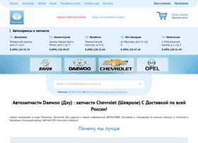 daewooclub.ru