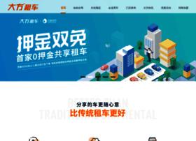 dafang24.com