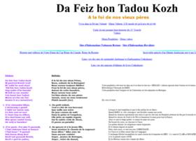 dafeizhontadoukoz.org