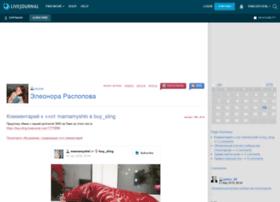 dafna85.livejournal.com