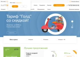 dag.sumtel.ru
