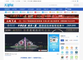 dagangcheng.com