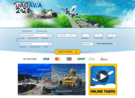 dagavia.ru