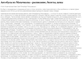 dagbus.ru