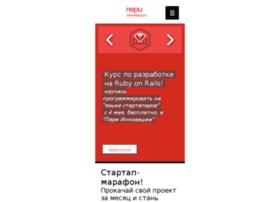dagestan.plugandplaytechcenter.com