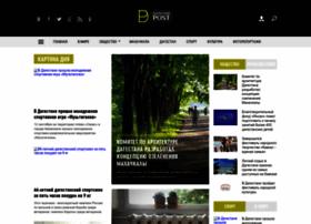 dagestanpost.ru