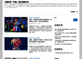 dagslinser.com