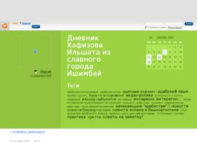 dagvat.blog.ru