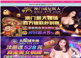 dahaichong.com
