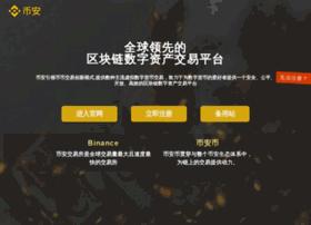 dahanbc.com