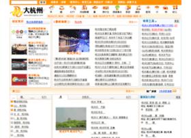dahangzhou.com