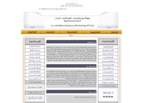 dahdah1.webs.com