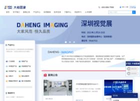 daheng-image.com