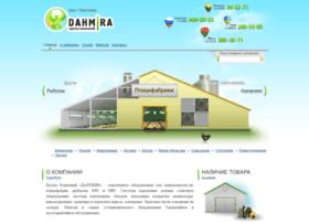 dahmira.com