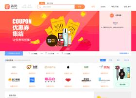dahongbao.com