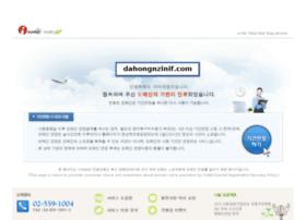 dahongnzinif.com