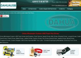 dahuausb.com