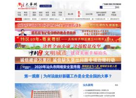 dahuawang.com
