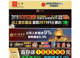 dahuiyi.net
