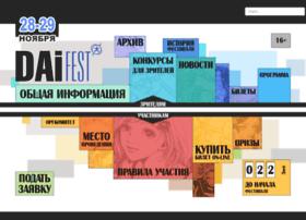 dai-fest.ru