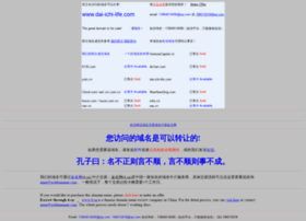 dai-ichi-life.com