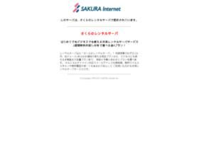 dai-kokuya.com