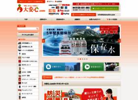 daianshin.com