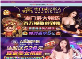 daiban315.com
