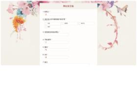 daibaoming.com