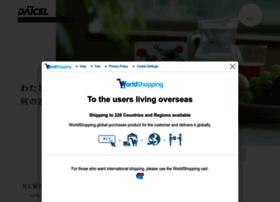 daicel-shop.jp