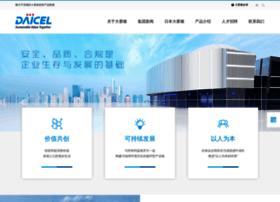 daicelchina.com