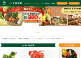 daichi.or.jp