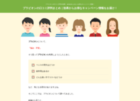 daichifly.com