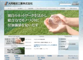 daidoseimitu.co.jp