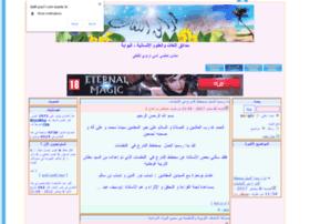 daifi.montadarabi.com