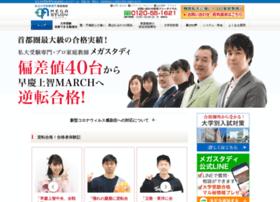 daigaku-goukaku.net