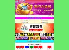 daigakuhakken.net