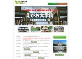 daigakuin-incubation.npo-egao.net