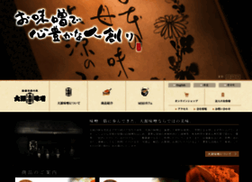 daigen-miso.com