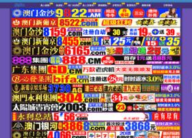daihan-anchors.com