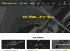 daihanmusic.co.kr