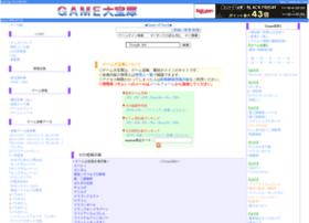 daihouko.com